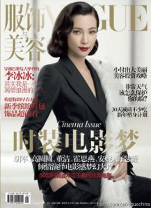 Li Bingbing Vogue china